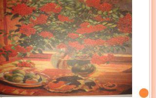 Описание картины александра герасимова «дары осени»