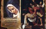 Описание картины микеланджело меризи да караваджо «положение во гроб»