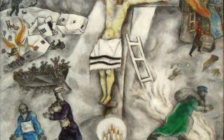 Описание картины марка шагала «белое распятие»