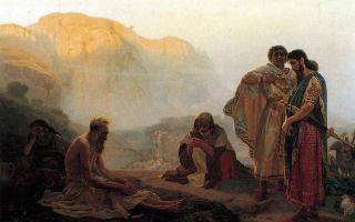Описание картины ильи ефимовича репина «иов и его друзья»