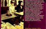Описание картины эдгара дега «абсент»