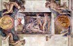 Описание композиции микеланджело «опьянение ноя»