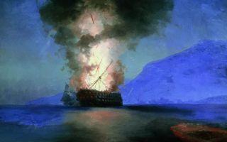 Описание картины ивана айвазовского «взрыв корабля»