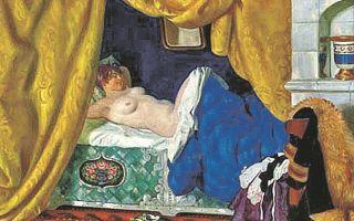 Описание картины бориса кустодиева «натурщица»