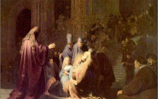 Описание картины рембранта харменса ван рейна «принесение во храм»