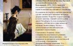 Описание картины валентина серова «портрет княгини орловой»