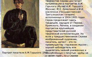 Описание картины валентина серова «солдатушки, браво ребятушки, где же ваша слава!»