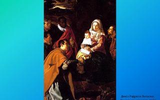 Описание картины диего веласкеса «поклонение волхвов»