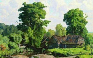 Описание картины николая крымова «у мельницы»