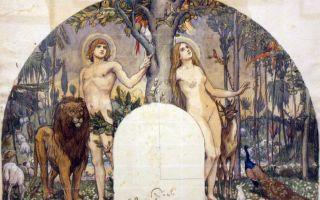 Описание картины юрия васнецова «блаженство рая»