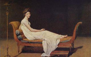 Описание картины жака-луи давида «мадам рекамье»