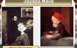 Описание картины эдуарда мане «мальчик с вишнями»
