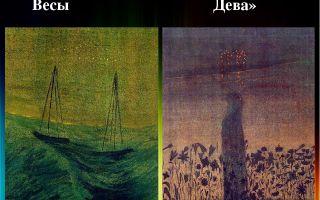 Описание картины микалоюса чюрлениса «рекс»