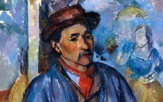 Описание картины поля сезанна «автопортрет»