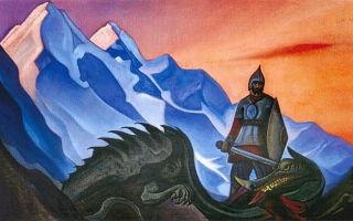 Описание картины николая рериха «победа»