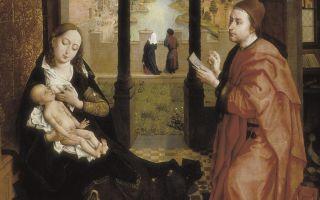 Описание картины рогира ван дер вейдена «святой лука, рисующий мадонну»