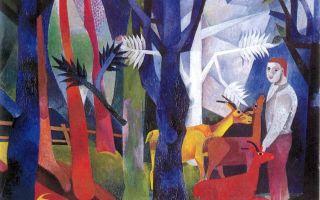 Описание картины генриха кампендонка «в лесу»