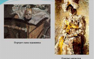 Описание картины михаила врубеля «портрет сына»