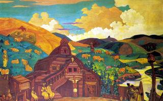 Описание картины николая рериха «три радости»