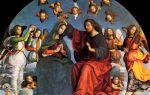Описание картины рафаэля санти «коронование марии»