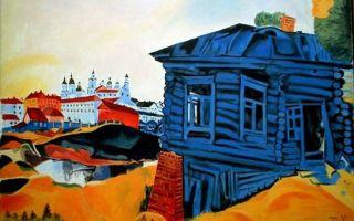Описание картины марка шагала «синий дом»