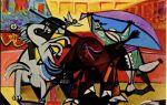 Описание картины пабло пикассо «коррида»