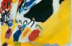 Описание картины василия васильевича кандинского «сумеречное (1917)»