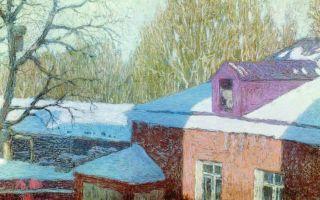 Описание картины николая крымова «солнечный день»