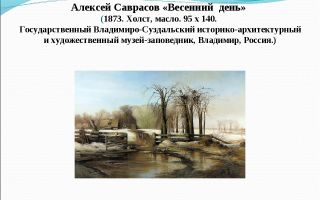 Описание картины жана огюста энгра «консул наполеон»