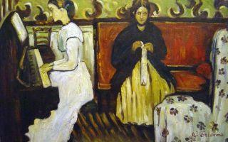 Описание картины поля сезанна «девушка за пианино»
