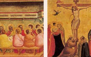 Описание картины джотто ди бондоне «тайная вечеря» (1304-1305гг.)