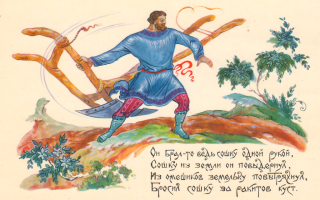 Описание картины андрея рябушкина «микула селянинович»