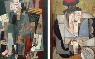 Описание картины пабло пикассо «женщина с гитарой»