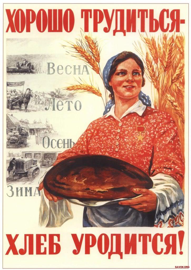 С Днем солидарности трудящихся!  Opisanie_sovetskogo_plakata_-mir__trud__may-_1-1